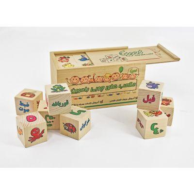 مکعب های چوبی رادوین ( فارسی)
