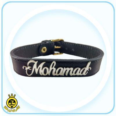 پلاک اسم محمد - نقره