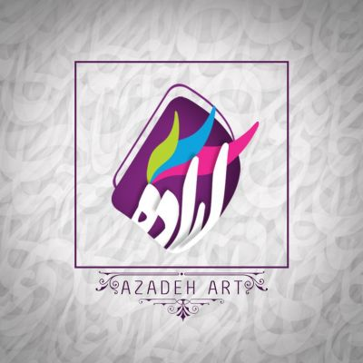 فروشگاه Azaadeh_art