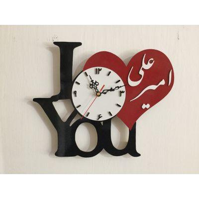 ساعت دیواری یک اسمه طرح Love