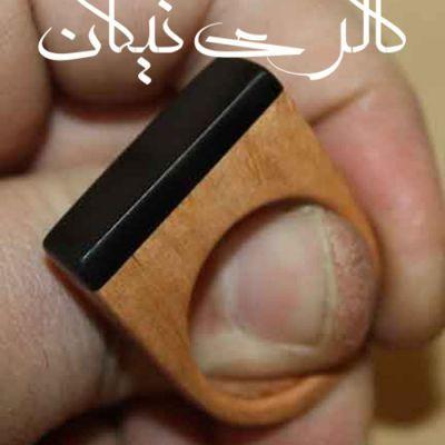 انگشتر مردانه