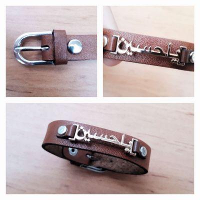 دستبند چرم گاوی ( یا حسین )