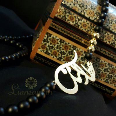 گردنبند پلاک اسم عطا_الناز