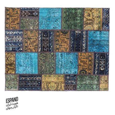 قالیچه های تکه دوزی اسپند