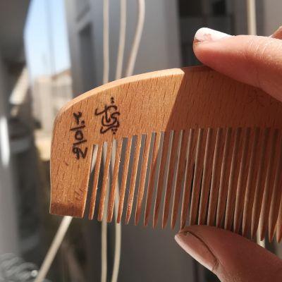 شانه چوبی همراه با اسم