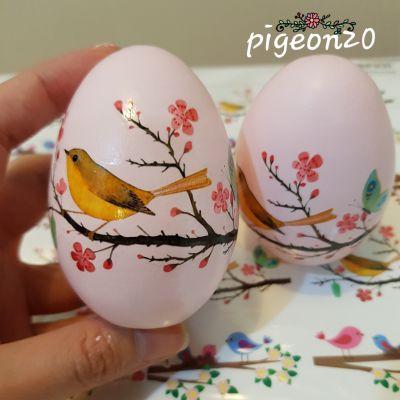 تخم مرغ هفت سین