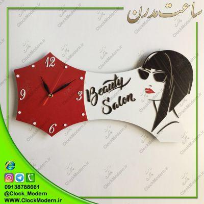 ساعت دیواری باب سالن زیبایی زنانه ( دست ساز )