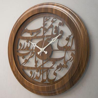 ساعت دیواری تلما مدل قافله عمر