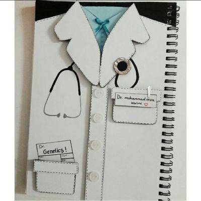 دفتر و دفترچه برجسته