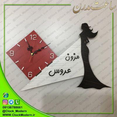 ساعت دیواری چوبی مناسب مزون عروس