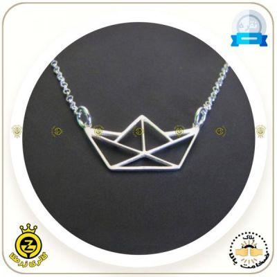 مدال گردنی قایق اوریگامی