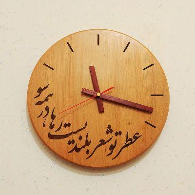 ساعت دیواری با طرح حک شده