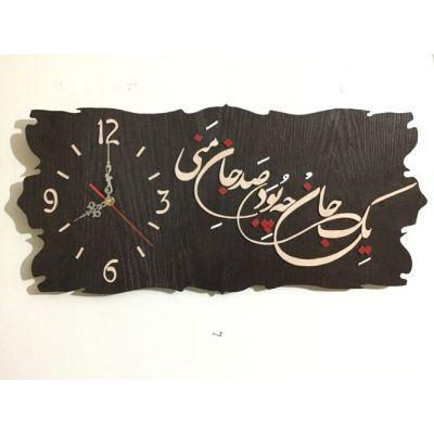 ساعت دیواری کتیبه ای طرح چرم براق و ضد خش