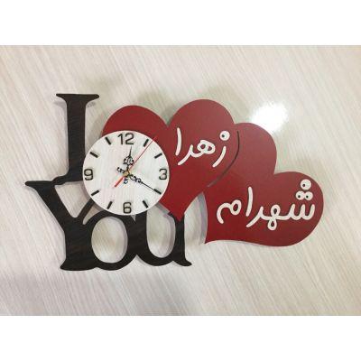 ساعت دیواری دو اسمه طرح Love