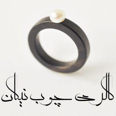 حلقه عشق