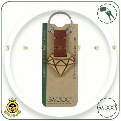جاکلیدی چوبی-طرح الماس