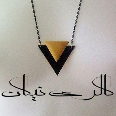 گردنبند طرح مثلث