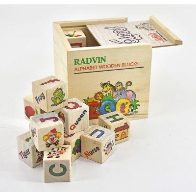 مکعب های چوبی رادوین ( انگلیسی )