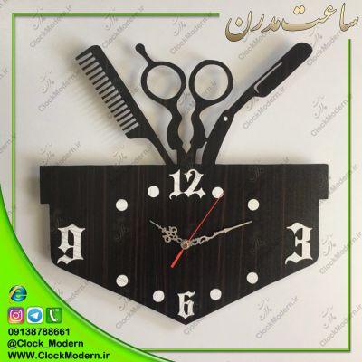 ساعت دیواری چوبی خاص آرایشگاه زنانه و مردانه