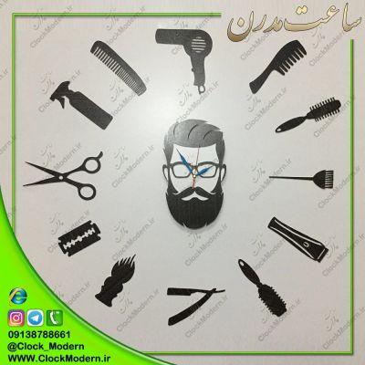 ساعت دیواری مخصوص پیرایش مردانه ( وسایل آرایشگاهی )